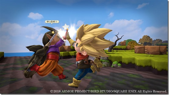 Dragon Quest Builders 2 1st news Update (10)