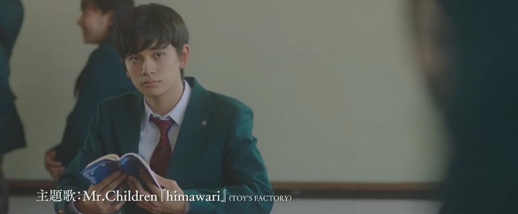 Kimi_no_Suizo_wo_Tabetai_10