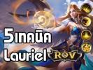 Lauriel ROV  (13)