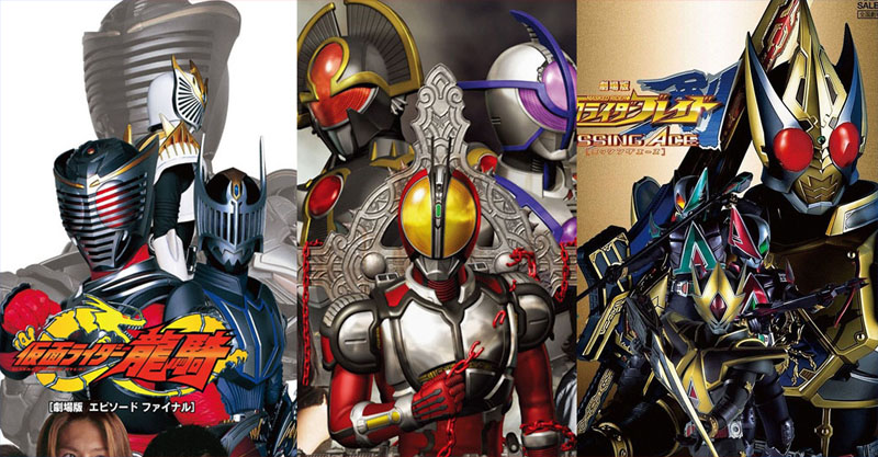 best-of-5-masked-rider-the-movie cover