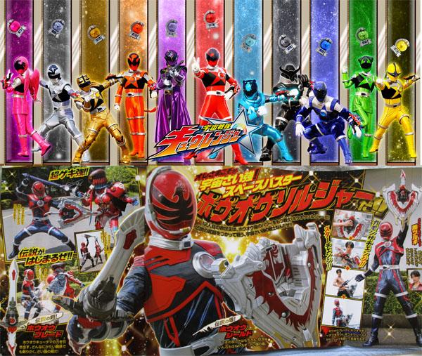 super-sentai-most-member-team (7)