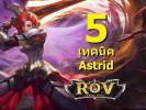 Astrid_ROV_02