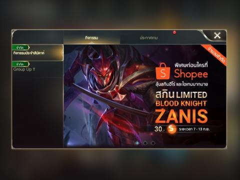 Blood Knight Zanis_01