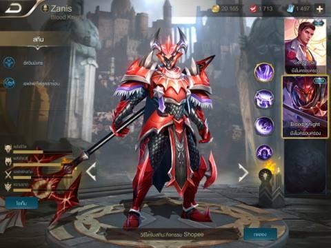 Blood Knight Zanis_05