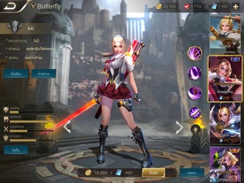 Blood Knight Zanis_07