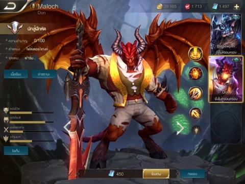 Blood Knight Zanis_10