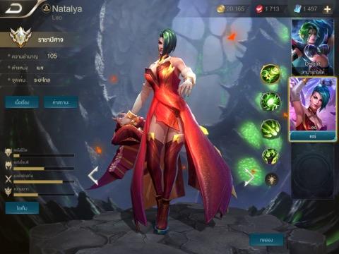 Blood Knight Zanis_11