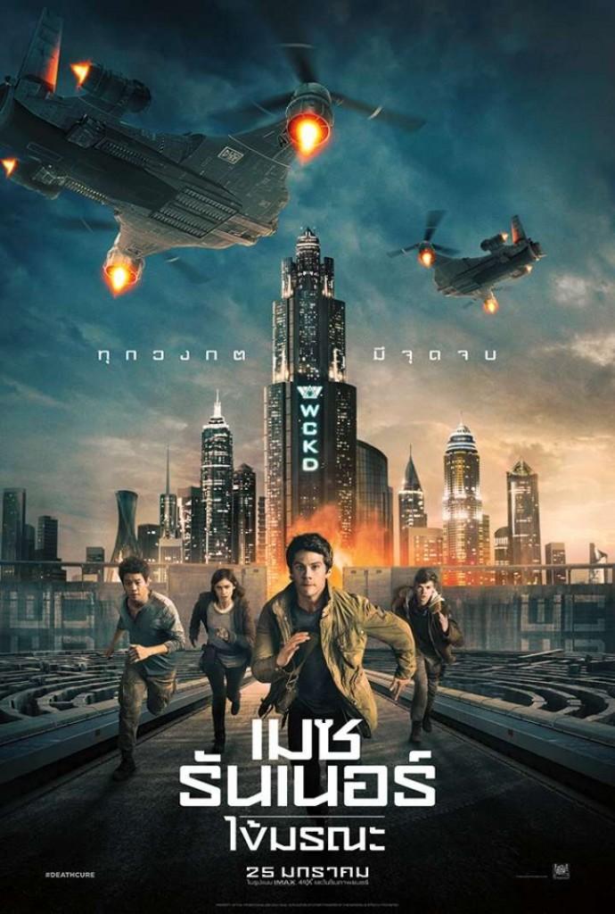 Maze Runner 3_Poster