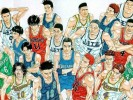 Slamdunk_Cover