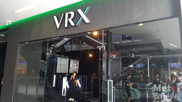 VRX VRgameShop (1)