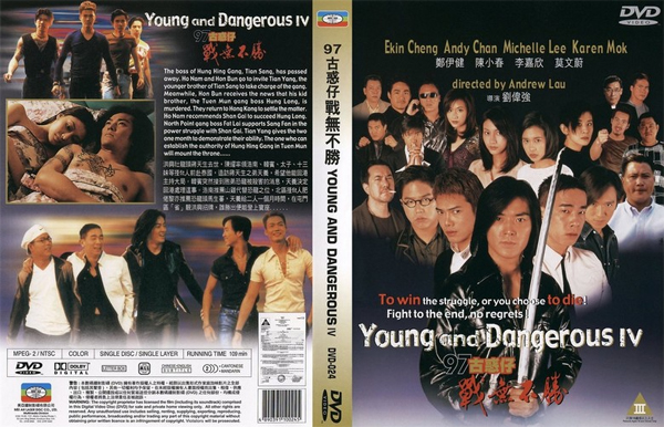 Young & Dangerous (25)