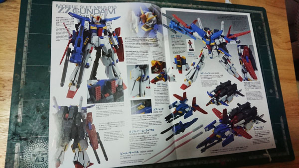 mg-zz-gundam-ver-ka-review-(16)