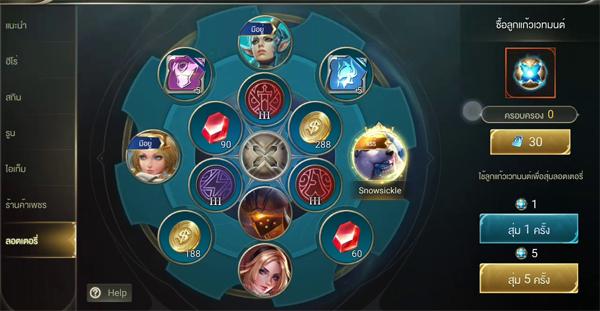10-game-gacha-salty-fail (11)
