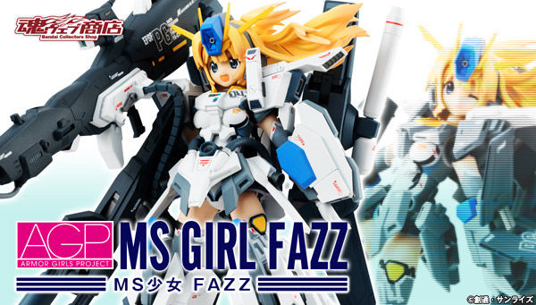 Armor Girls Project (AGP) MS Girl FAZZ - 0000009