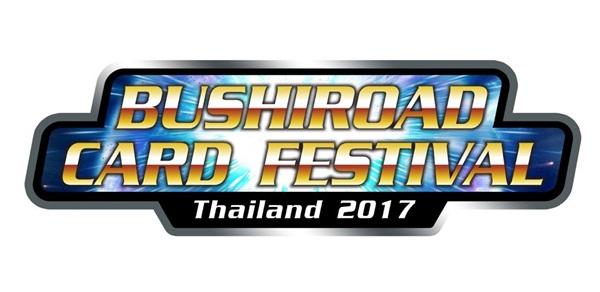 Bushiroad Card Festival 2017