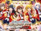 Idol Master Million Live! Theater Days - 0000001