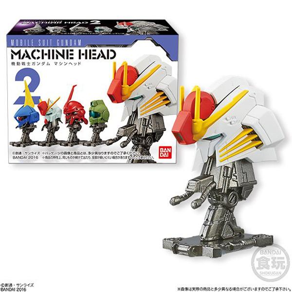Mobile Suit Gundam Machine Head vol.2 - 0000001