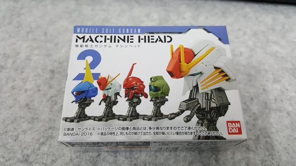 Mobile Suit Gundam Machine Head vol.2 - 0000003