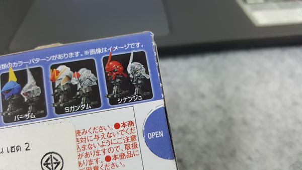 Mobile Suit Gundam Machine Head vol.2 - 0000004