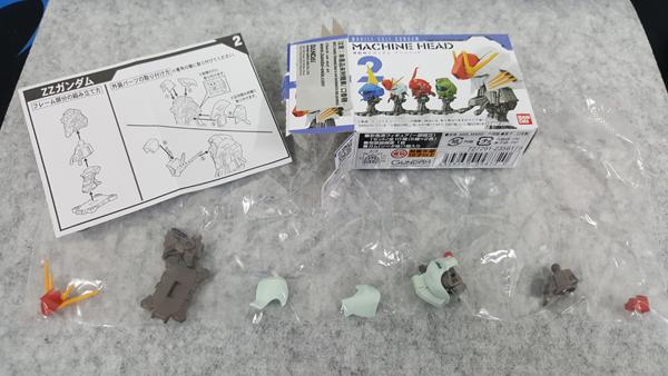 Mobile Suit Gundam Machine Head vol.2 - 0000005