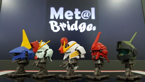 Mobile Suit Gundam Machine Head vol.2 - 0000007
