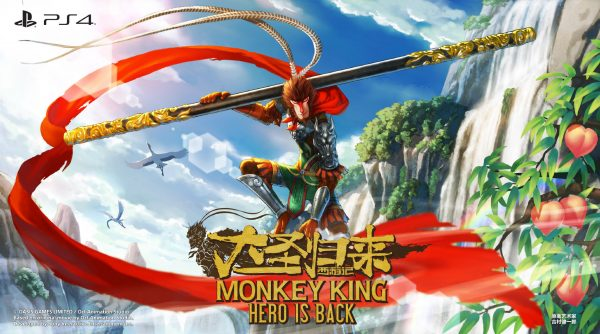 Monkey-King-PS4-Init_08-02-18-600x334
