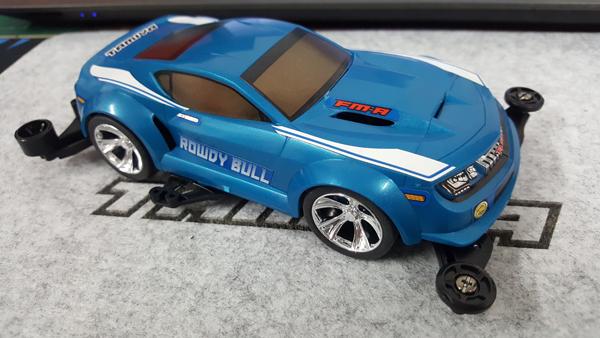 Rowdy Bull Tamiya - 0000031