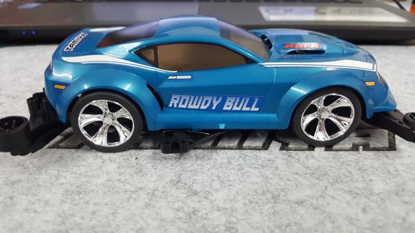 Rowdy Bull Tamiya - 0000032
