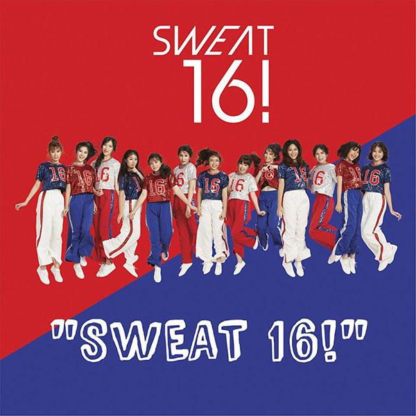 Sweat16 (19)