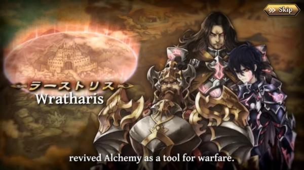 Alchemist-Code (3)
