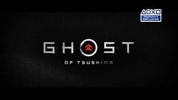 Ghost of Tsushima 4