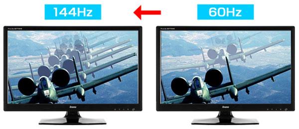 Monitor_PC_Gaming_04