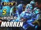 Morren ROV (1) - Cover