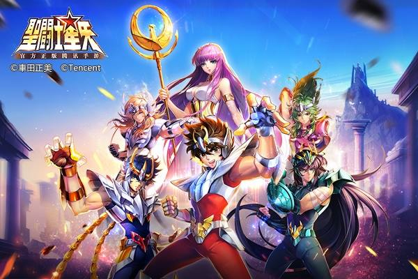Saint Seiya-Tencent Review (46)