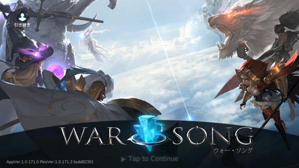 War song Preview (1)