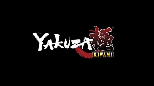 Yakuza Kiwami 1