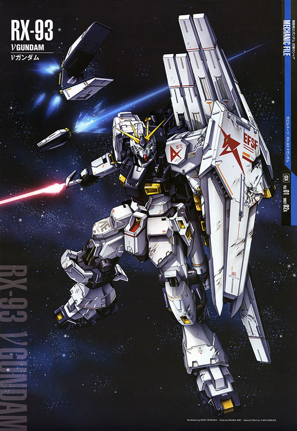 top-strongest-gundam-in-universal-century_09