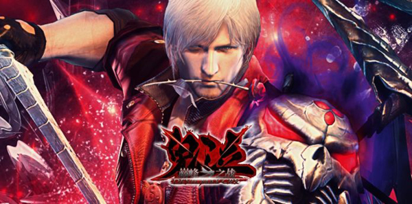 Devil May Cry Pinnacle of Combat  (3)