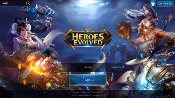 Heroes Evolved (1)