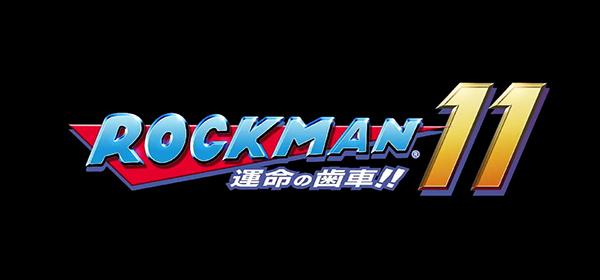 Rockman 11 news 2017 (6)