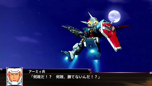 SUPER ROBOT WARS X (11)