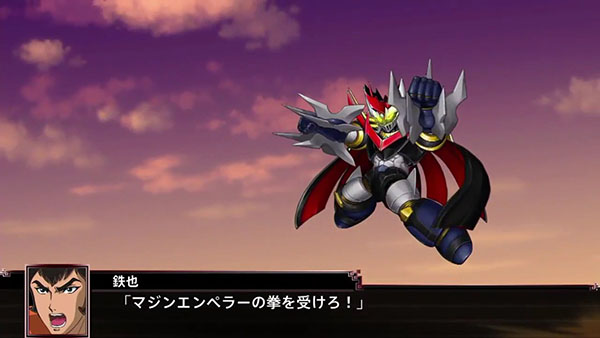SUPER ROBOT WARS X (7)