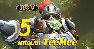 TeeMee_Rov_Cover