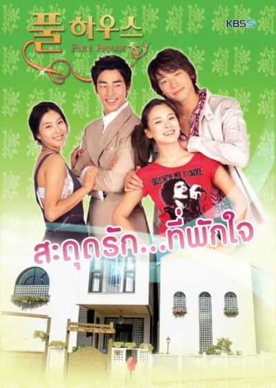 The best Korean Series in Thailand_ 02