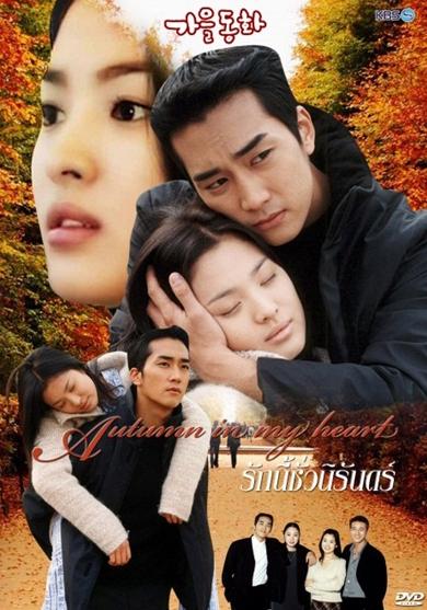 The best Korean Series in Thailand_ 04