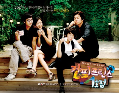 The best Korean Series in Thailand_ 06