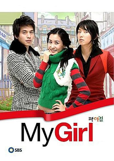 The best Korean Series in Thailand_ 09