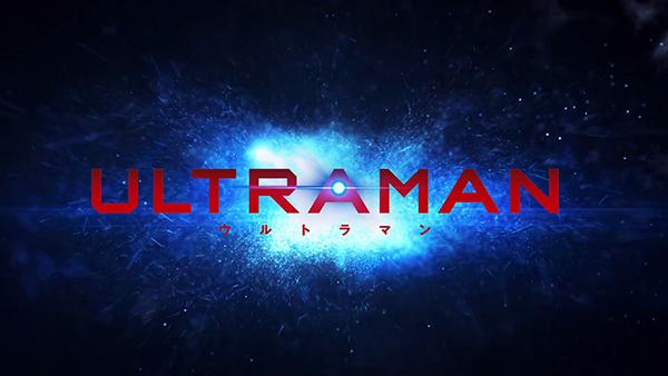 ULTRAMAN 2019 Netflix Animation PV 8
