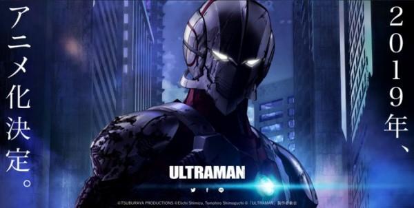 Ultraman_The_Anime_01