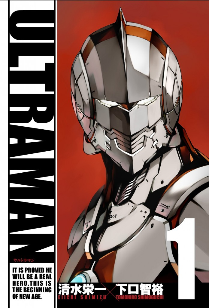 Ultraman_The_Anime_03